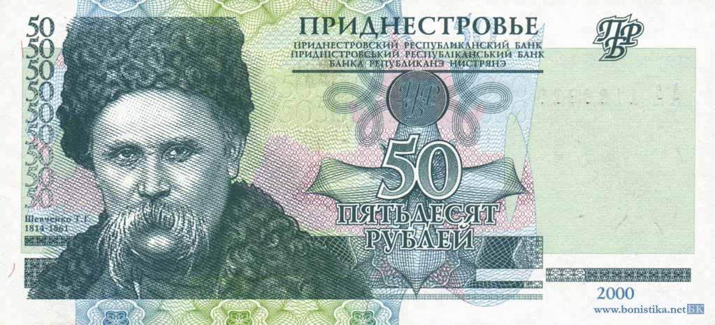 В конце сентября в Луганск из России хотят завезти большой объем рублевой массы, - ИС - Цензор.НЕТ 2863