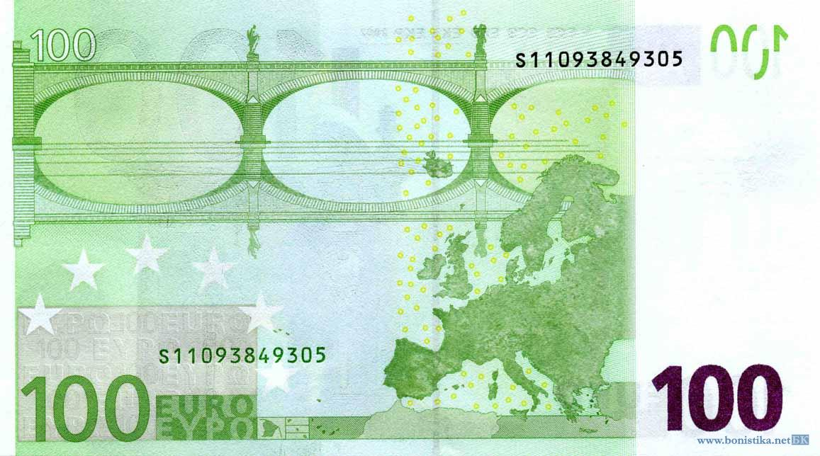100 for Wohnlandschaft 100 euro