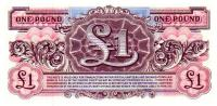 1948, #M22a, 1 Pound (2nd series), реверс