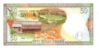 1998, 50 Syrian Pounds (тип 2), реверс