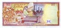 1997, 200 Syrian Pounds, реверс