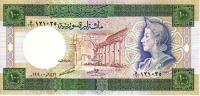 1990, 100 Syrian Pounds, аверс