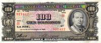 1945, 100 Bolivianos (2nd issue), аверс
